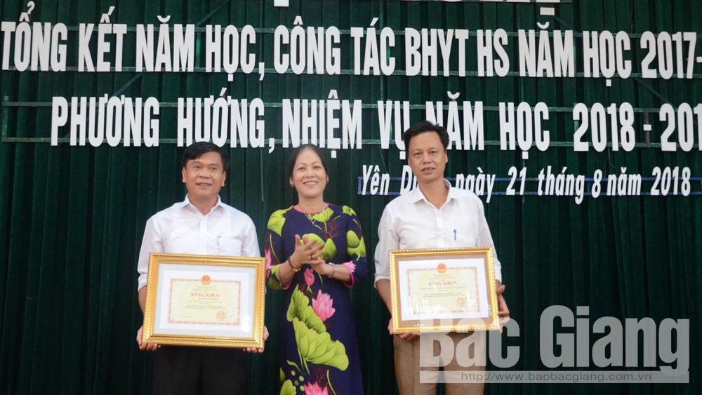 Yên Dũng khen thưởng 67 tập thể, cá nhân có thành tích xuất sắc năm học 2017-2018